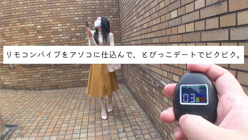 軟体処女 芦名はるき 〜クラシックバレエを学ぶ現役音大生の初体験ドキュメント〜 画像9