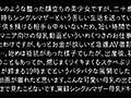 [KTKZ-087] 「貧乏なので助けて下さい!」母乳シングルマザー、密着ドキュメント有希(20)