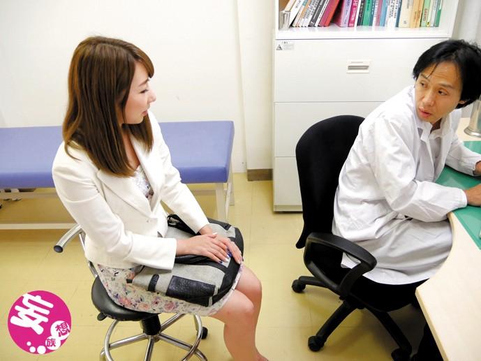 素人盗撮買取映像 NTR不妊治療 巨根産婦人科医師による美人妻 寝取られビデオ8