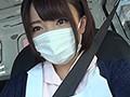 武蔵野市勤務の歯科助手さんの本当はSEX好きなのに清純ぶった生下着 なおみ つぐみ 素人使用済下着愛好会