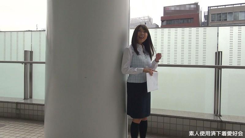 礼金0円SEX 激カワ地域密着型不動産屋さん 物件案内中にパンツ見せてもらってエッチもしちゃいました。 あんな りほ 素人使用済下着愛好会 キャプチャー画像 1枚目