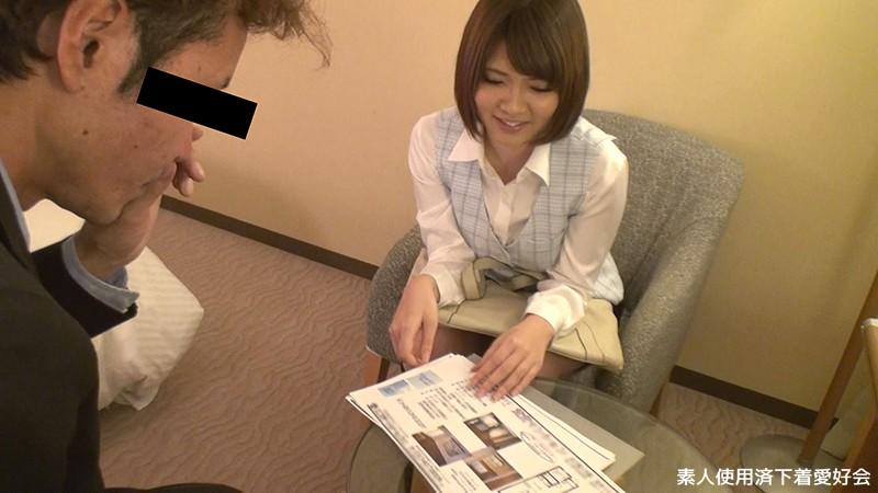 礼金0円SEX 激カワ地域密着型不動産屋さん 物件案内中にパンツ見せてもらってエッチもしちゃいました。 あんな りほ 素人使用済下着愛好会 キャプチャー画像 7枚目