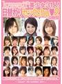 kawaii*美少女31人!日替わ...
