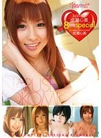 kawaii*成瀬心美 8時間special
