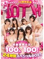 祝kawaii*10周年記念BEST 1...