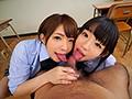 kawaii*2017年発売の全85タイトル収録コン...のサンプル画像 7