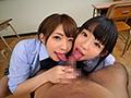 kawaii*フェラ好き美少女厳選BEST 射精直前ビンビンおち○ぽし...sample4
