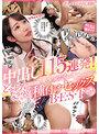 中出し115連発!kawaii*美少女たちのオマ☆コにどっぷりたっぷり注ぎ込んだ種付けセックスBEST【大ボリューム】