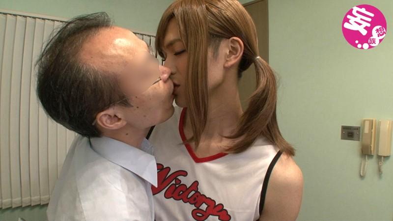 カリスマ円光JKは男の娘 Riona 6枚目