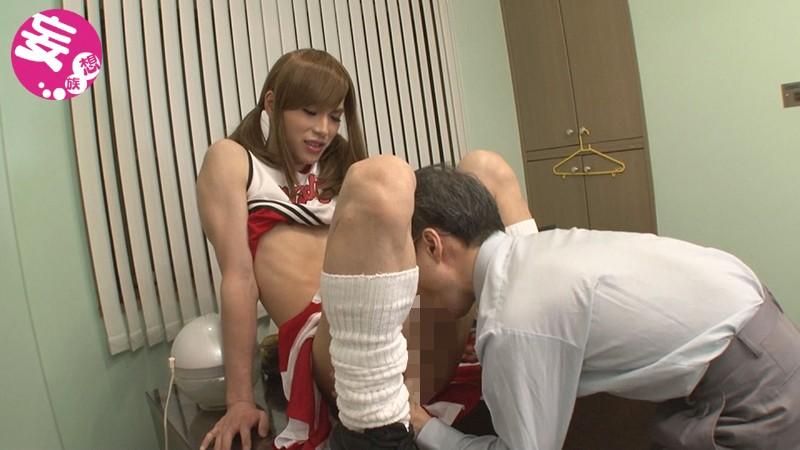 カリスマ円光JKは男の娘 Riona 7枚目