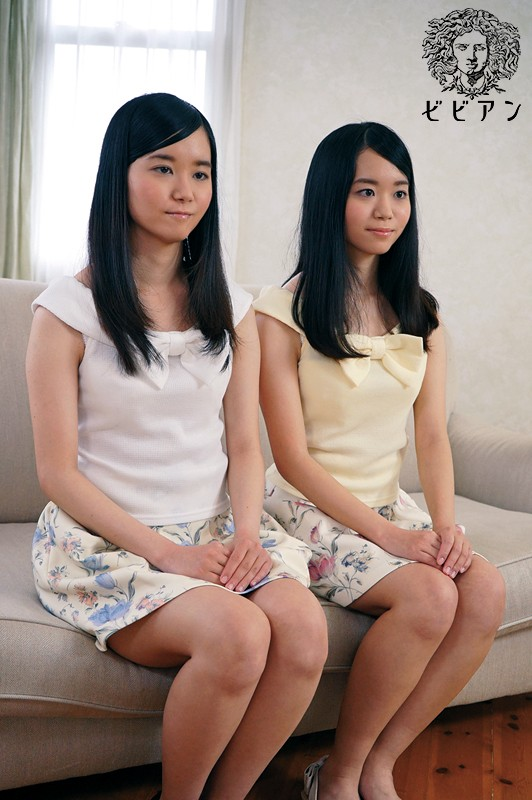 18歳、制服の双子処…