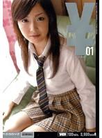 ¥ 女子校生 01 ダウンロード