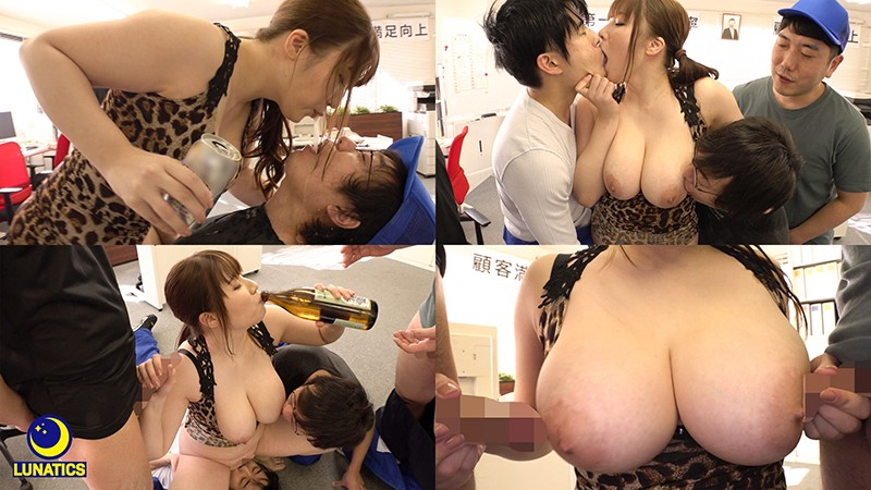 ●っ払うと部下を集めてドスケベなヤリ飲みしてしまうち○ぽにブラックな元ヤン爆乳人妻女社長 夕季ちとせ7