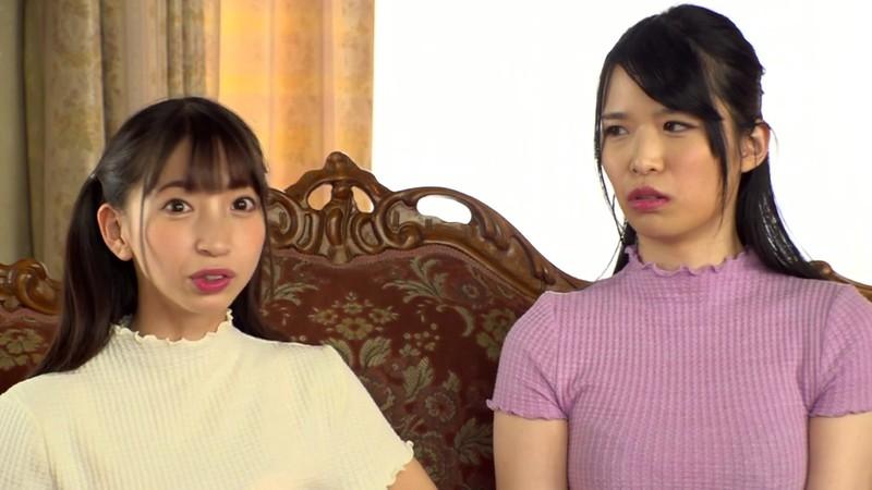 身長差レズビアン ミニマム女子は高身長美人がお好き?! 冬愛ことね 大谷翔子 画像1