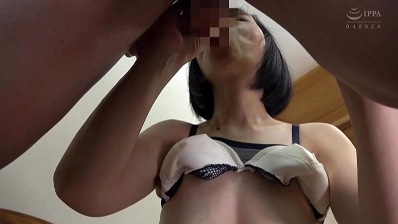 孫と行く禁断の温泉旅行 ミニ電マで連続絶頂 田所真紀 キャプチャー画像 5枚目