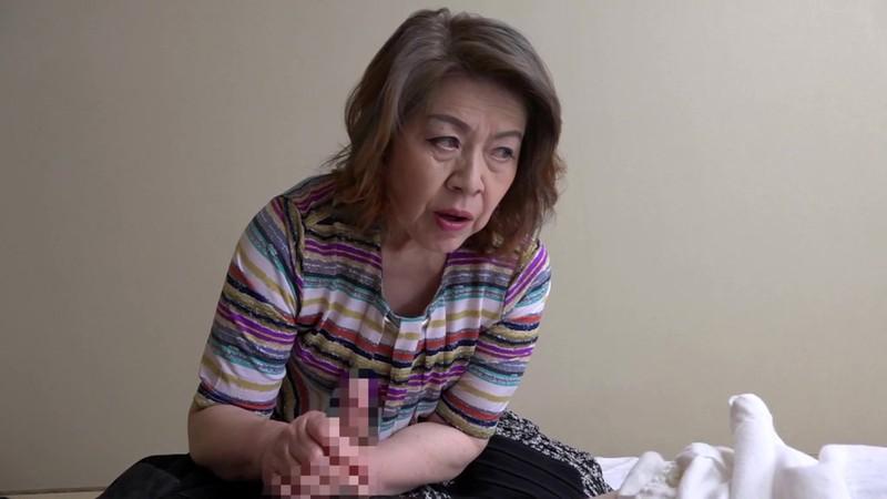 孫と行く禁断の温泉旅行 孫の勃起にメロメロ 浜崎直子