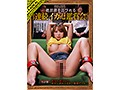 (manivr00033)[MANIVR-033] [VR] The Orgasm Watching Club, Where You Get To Be Sprayed With Multiple Rounds Of Orgasmic Splatter The Sacrifice: A Sensual Gal Who Was Betrayed By Her Best Friend And Brought To This Room Download 1