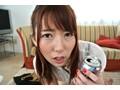 【VR】高画質 波多野結衣 親友の彼女が小...のサンプル画像 9