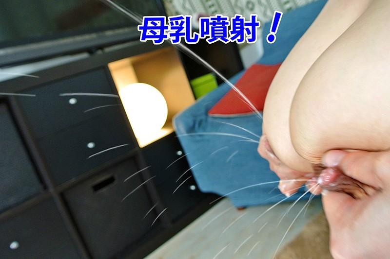成澤ひなみ,maxvr00086,ハイクオリティVR,マッサージ・リフレ,中出し,局部アップ,巨乳,母乳