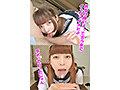 【VR】片想いの幼馴染がまさかの裏垢女子!?家出してきてボ...sample6