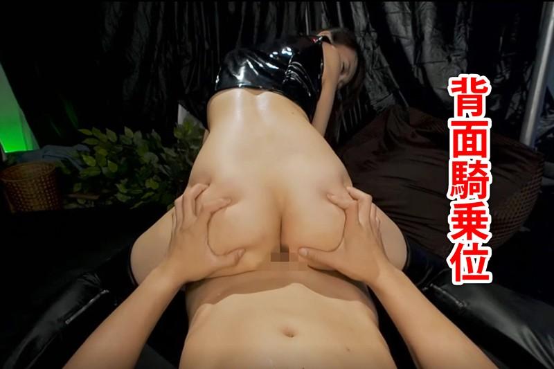 【VR】HQ 60fps 媚薬捜査官の麻美が潜入捜査に失敗!?拘束されて性感拷問!媚薬を塗られて快楽地獄! 長瀬麻美