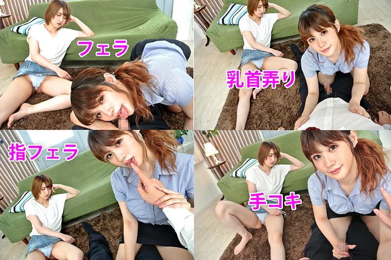 【VR】NTR ルームシェアしてる女子2人が今カノと元カノ!?今カノが横で寝てるのに元カノに誘われ興奮を止められず大暴走中出し 涼宮琴音6