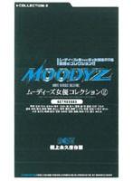 MOODYZ女優コレクション2 ダウンロード