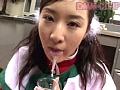 ドリームウーマン DREAM WOMAN VOL.16 黒崎扇菜のサンプル画像8