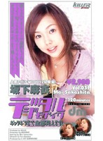 デジタルモザイク Vol.031 坂下麻衣