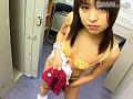 ドリームウーマン DREAM WOMAN VOL.31 平井まりあのサンプル画像