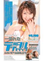 Digital Mosaic Vol.046 Rena Ishiki 下載