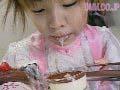 知らぬがホットケーキ 紋舞らんsample10