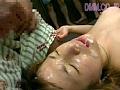 ドリームウーマン DREAM WOMAN VOL.8 安来めぐsample33
