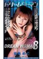 ドリームウーマン DREAM WOMA...