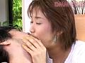 (mdi153)[MDI-153] LOVE GIRL 吉村すもも ダウンロード 2