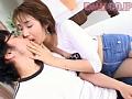 (mdi153)[MDI-153] LOVE GIRL 吉村すもも ダウンロード 3