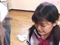 涙目ロ●ータ非哀歌(エレジー)桜もも 3