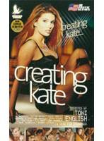 creating kate ダウンロード