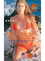 FUCK ON THE BEACH ダウンロード