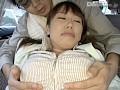 スイカップアナウンサー爆乳凌辱 2