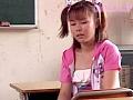 ロ●ータアナル調教 小野茜sample2