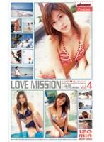 LOVE MISSION [ラブ ミッション] VOL.4 広瀬奈央美 宮内つぐみ 落合広美 ダウンロード