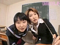 I LOVE SEMEN 可憐&藤谷牡丹sample10