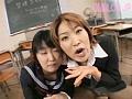 I LOVE SEMEN 可憐&藤谷牡丹sample14