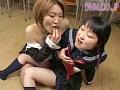 I LOVE SEMEN 可憐&藤谷牡丹sample17
