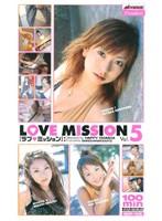LOVE MISSION [ラブ ミッション] VOL.5 萩原さやか 葉月美里 浅倉まい ダウンロード