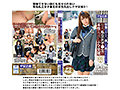【お中元セット】有名私立女子●生39人の本性丸出しナマ交尾 2...sample1