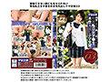 【お中元セット】有名私立女子●生39人の本性丸出しナマ交尾 2...sample3