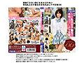 【お中元セット】有名私立女子●生39人の本性丸出しナマ交尾 2...sample6