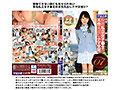 【お中元セット】有名私立女子●生39人の本性丸出しナマ交尾 2...sample7
